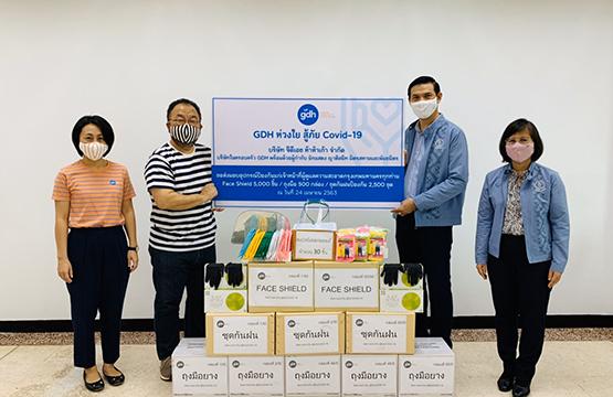 """""""GDH"""" จัดโครงการ GDH ห่วงใยสู้ภัยโควิด ระดมทุนช่วยเหลือผู้เสี่ยงภัยและผู้ประสบภัยโควิด"""