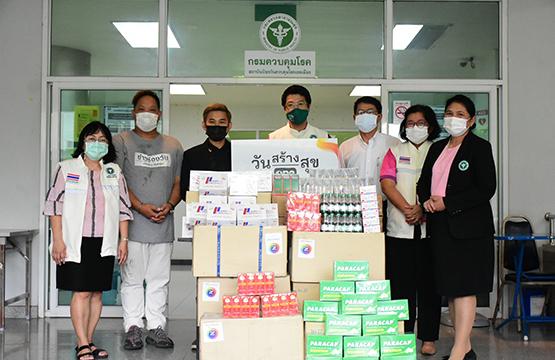 """""""วันสร้างสุข สู้ภัยโควิด""""  ปิดเฟส 1 ปี 64 สร้างรอยยิ้มสู่ชาวไทยกว่า 6 เดือน  """"ผู้บริหาร-นักแสดง"""" กระจายกำลัง ลงพื้นที่มอบความช่วยเหลือ"""