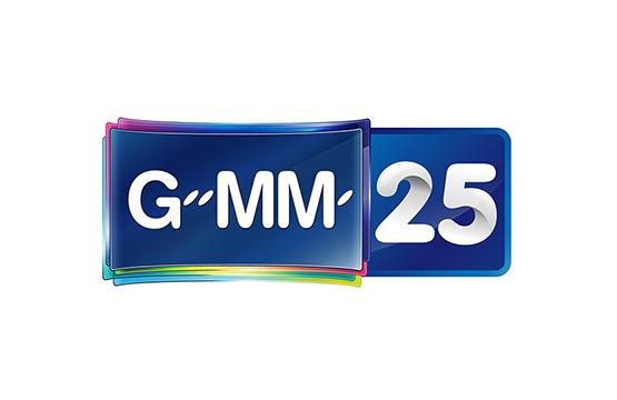 """""""จีเอ็มเอ็ม 25"""" รุกหนัก  จัดเต็ม!! ส่ง """"ละคร - รายการวาไรตี้ - ข่าว"""" ลงผังสุดปัง รับปี 2021"""