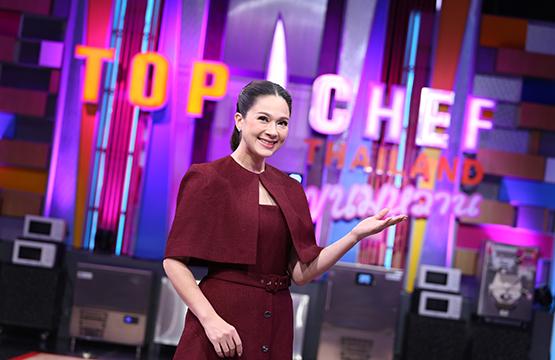 """""""TOP CHEF THAILAND ขนมหวาน"""" พร้อมเสิร์ฟลงจอ15 ก.พ.นี้  """"แหม่ม-คัทลียา"""" รับหน้าที่พิธีกรรายการขนมหวานครั้งแรก"""