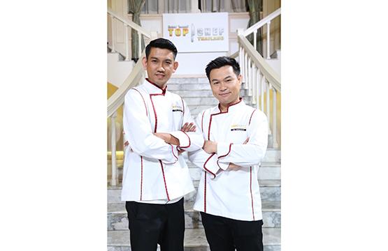 """ลุ้น! เชฟ2คนสุดท้าย """"เชฟบอม-เชฟบาส""""  ใครจะได้เป็น """"Top Chef คนที่3ของเมืองไทย"""" พร้อมคว้าเงิน1ล้านบาท"""