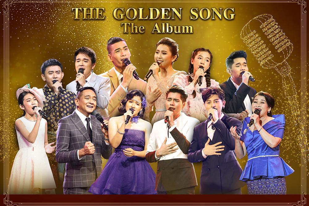 """""""ช่องวัน31"""" มอบของขวัญสุดพิเศษ ส่งท้ายปี!!  กับ """"The Golden Song The Album"""" เอาใจแฟนเพลง"""