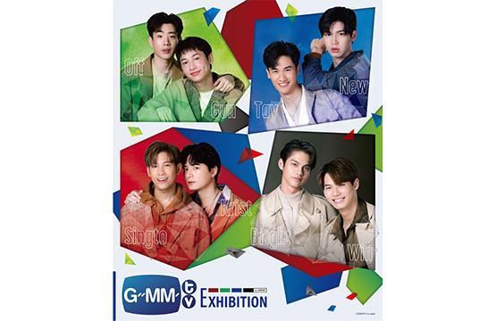 """""""GMMTV"""" ร่วมกับ """"tv asahi"""" จัดงาน """"GMMTV EXHIBITION in JAPAN"""" ครั้งแรก!!!  นิทรรศการสุดเอ็กซ์คลูซีฟของ """"คริส-สิงโต, ออฟ-กัน, เต-นิว, ไบร์ท-วิน"""""""