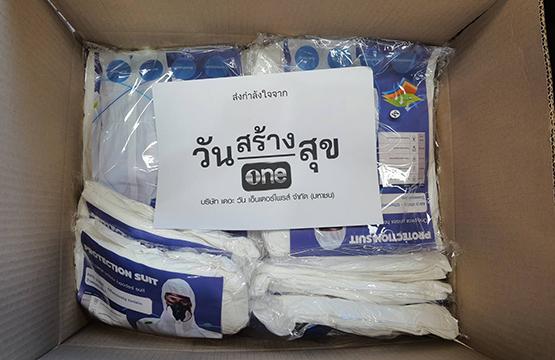 """""""วันสร้างสุข"""" ระดมมอบ """"ถุงยังชีพ-ข้าวกล่อง และ อุปกรณ์ทางการแพทย์""""  ช่วยเหลือผู้เดือดร้อน อย่างต่อเนื่องทั่วไทย"""