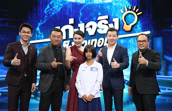 """""""นุ้ย-สุจิรา"""" ลุ้นสุดใจ!!  เอาใจช่วย """"น้องเนย"""" เด็กเก่งภาษาไทยคว้าค่าเทอมกลับบ้าน"""