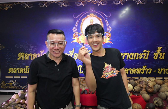 """""""นิกกี้"""" พาทึ่ง """"เซียนกะลามหาอุด""""  นักสะสมกะลาหายากมากที่สุดในประเทศไทย"""