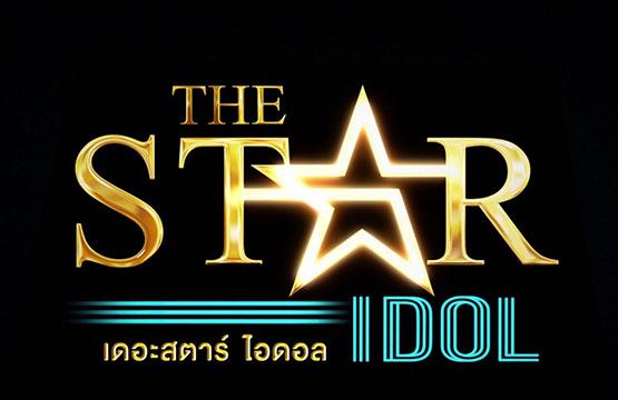 """""""THE STAR IDOL"""" มาแน่ เร็วๆนี้ ทางช่องวัน31!!"""