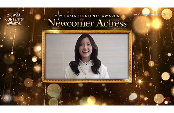 """2 นักแสดงไทย """"จูเน่- เพลินพิชญา"""" และ """"ไอซ์-พาริส"""" คว้ารางวัลนักแสดงหน้าใหม่มาแรง จากงาน  """" 2nd Asia Contents Awards ประจำปี 2020""""  ที่ปูซาน ประเทศเกาหลีใต้"""