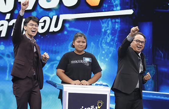 """""""น้องไข่มุก"""" โชว์ความเก่งวิชาภาษาไทย  สะกดคำไทยย้อนกลับ ชิงค่าเทอมเรียนต่อ!!"""