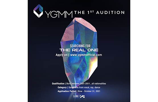 ถึงเวลาส่งเด็กไทยสู่เวทีโลกอีกครั้ง!!  YG''MM พร้อมแล้ว เปิดรับออดิชั่นศิลปินไอดอลครั้งแรก!!