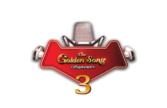 """กว่าจะมาเป็นสุดยอดนักร้องเสียงเพราะ 6 คนสุดท้าย  ในรอบชิงชนะเลิศ """"The Golden Song เวทีเพลงเพราะ ยกกำลัง3"""""""