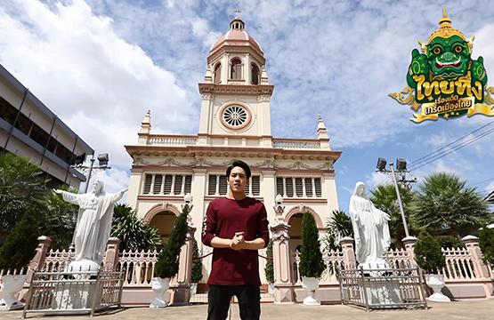 """""""วิคเตอร์"""" จัดเต็มเรื่องเด็ดๆ พร้อมเกร็ดน่ารู้ทั่วไทย!!!"""